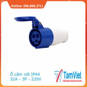 o-cam-cong-nghiep-32A- 220V